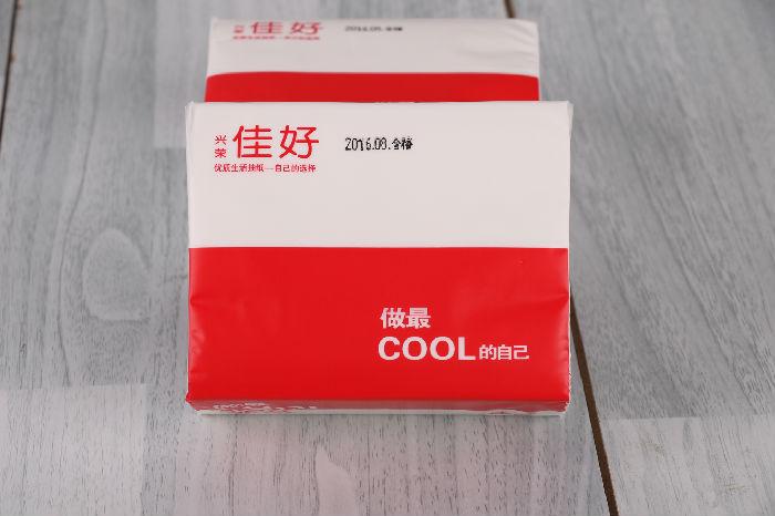 供应四川竹浆纸生活用纸餐饮用纸商务用纸厂家直销贴牌加工;