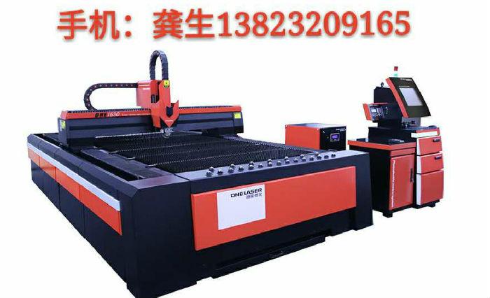 光纤激光金属切割机,高功率激光切割机 ,百超,迪能;