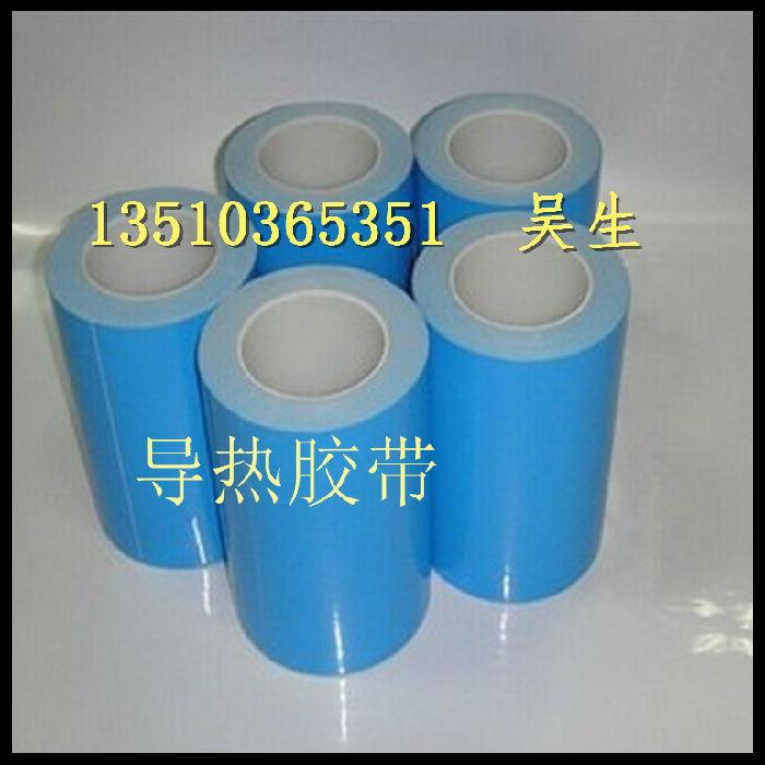 深圳LED导热胶、导热双面胶、导热系数高的导热胶