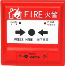 大荔最好的报警按钮/J-SAM-GST9122A手动报警按钮/带电话插孔