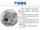 印刷用纸张光亮度、油漆涂料油墨75°60°20°光泽度测定仪;