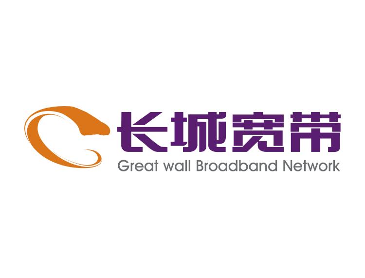 深圳企业光纤接入方案;