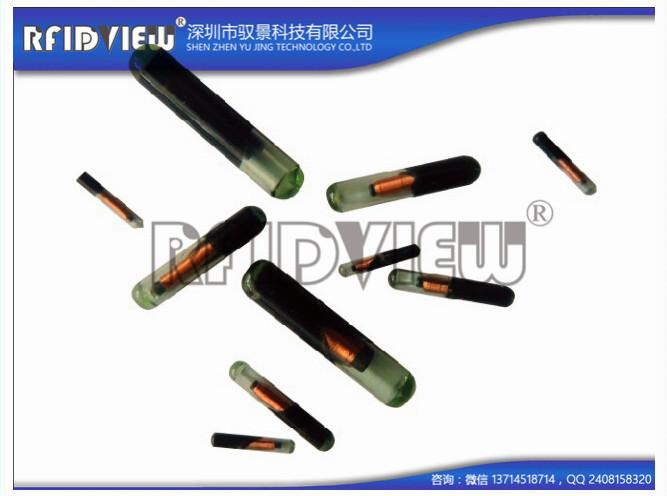 低频125KhZ远距离生物芯片;