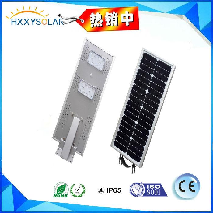 供应农村道路LED一体化太阳能路灯 厂家;