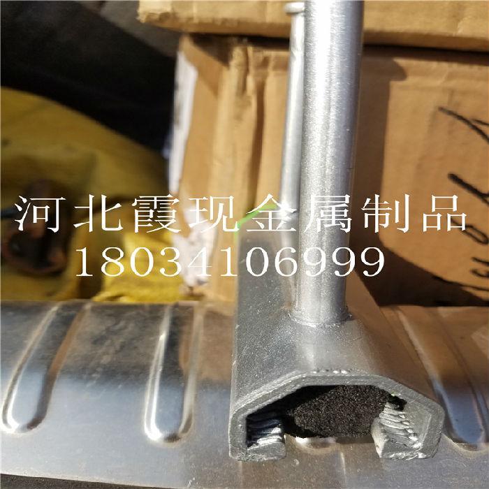 厂家供应燕尾带齿V型预埋槽道;