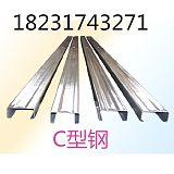 四川镀锌c型钢200*60*20c型钢檩条特点及说明;