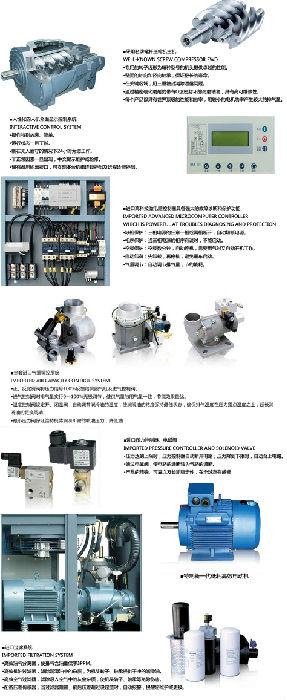 杭州开山空压机供应;