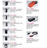 徠卡全站儀GEB221鋰電池/徠卡全站儀TPS1200/TS02/TS06/TS