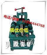 小型电动折弯机 三轴弯管机厂家火爆订货低价;