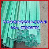 无锡 供应多种大小玻璃钢方管,价格优惠重量保证40*15mm;