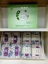 泓錦抗菌毛巾,招募代理;