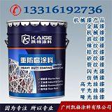 广州底漆机械设备 深圳底漆机械设备 东莞底漆机械设备