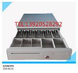 天津销售收款机钱箱|收银机钱箱|收银盒;