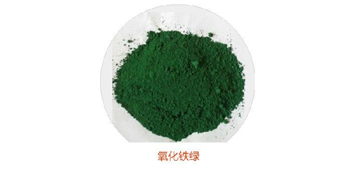 供应氧化铁绿;