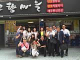 東營博誠教育咨詢有限公司總經理赴韓訪問交流