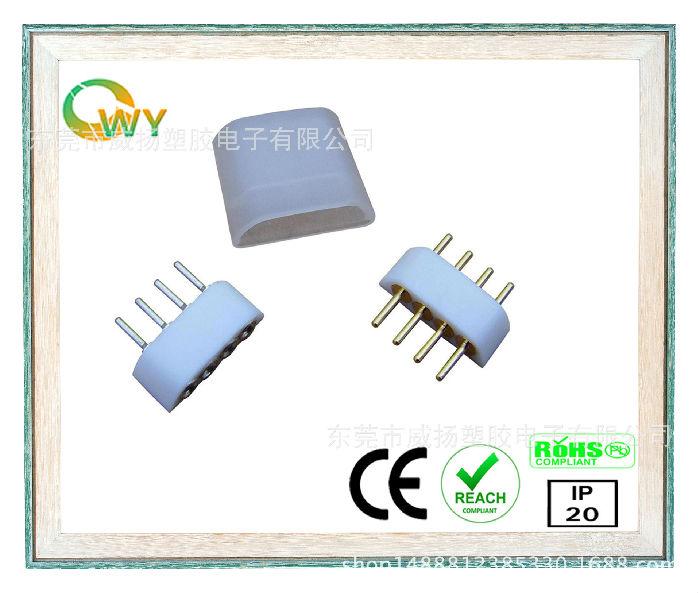 厂家现货 RGB免焊快速连接器 LED公母插头连接器;