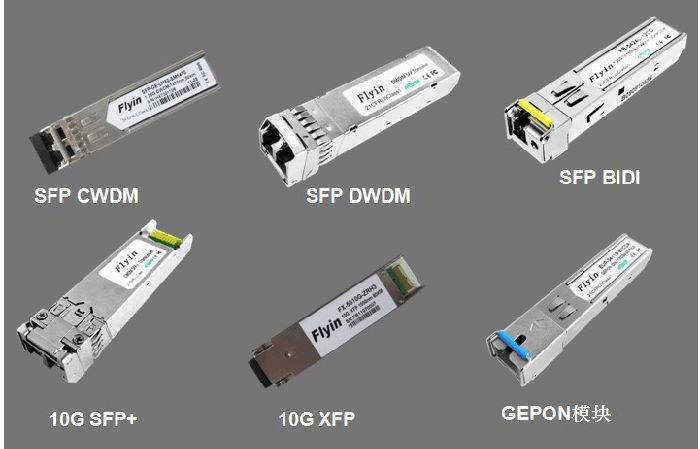 光模块 CWDM彩光模块 SFP SFP+;