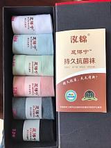 泓锦抗菌防臭袜,持久抗菌天天清新;