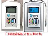 电解水机公司 天津工厂 生产线图片 产品图片;