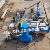 鱼粉加工生产线 田元机械供应鱼粉鱼油成套加工设备;