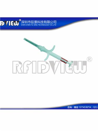 玻璃管植入式芯片标签;