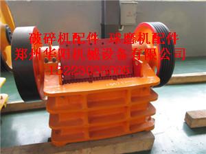 供应价位合理的对辊式破碎机供应信息;