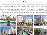 云南玉溪數控機床CK6150C寧波區域總代理商。