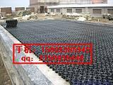 徐州塑料蓄排水板@車庫疏水板供應15805385945;