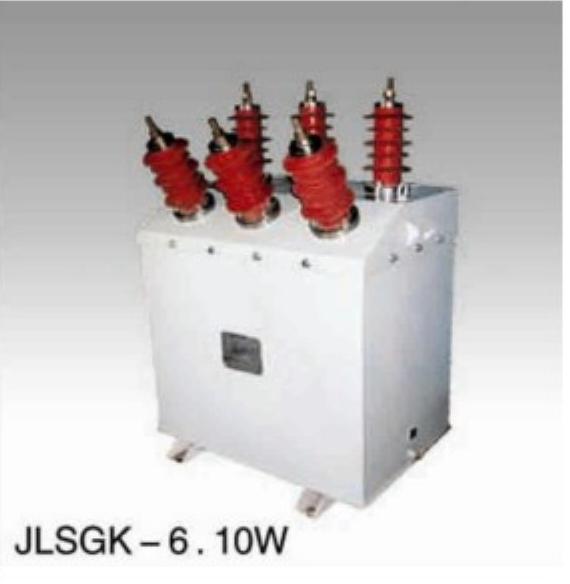 带真空开关型预付费高压计量箱JLSGK-6.10W;