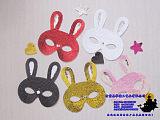 珠片面具 厂家直销PET环保兔子面具 万圣节动物眼罩 发箍;