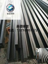 供應CK型08B尼龍耐磨鏈條導軌;