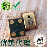 楼氏硅麦3729 模拟硅咪 手机 耳机麦克风 SPU0410HR5H-1;