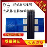 z208铸铁焊条;