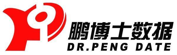 深圳服务器托管服务;