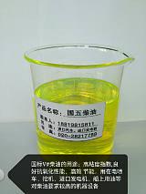 供应中石化国标V#柴油~0#柴油;
