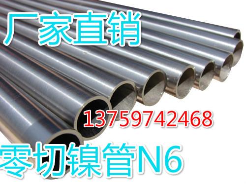 纯镍板镍片镍棒镍块镍丝镍加工件镍设备;