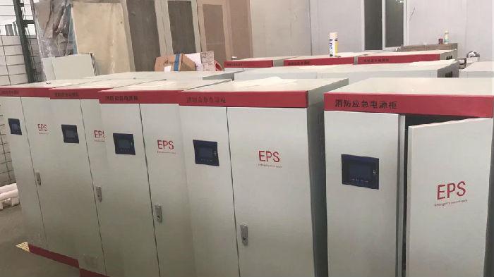 EPS消防应急照明电源EPS消防应急照明电源EPS消防应急照明电源EPS消防应急;