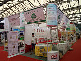 SFEC2017第十四屆上海綠色食品及有機食品展覽會;