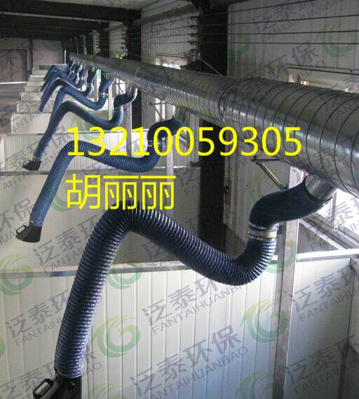 多工位烟尘粉尘净化器,定制产品;