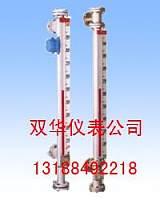 UFZ---磁浮子液位計