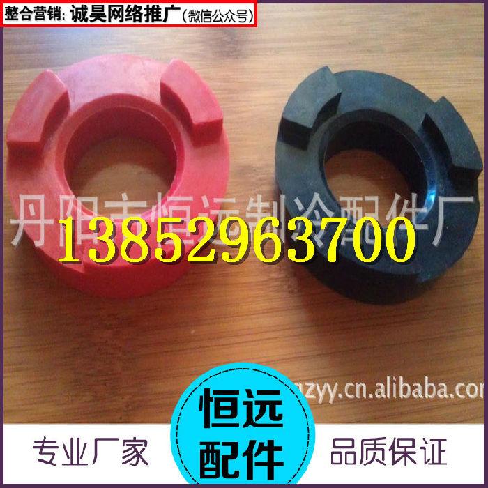 工业橡胶制品 异形模压橡胶件加工 非标配件尺寸来图来样