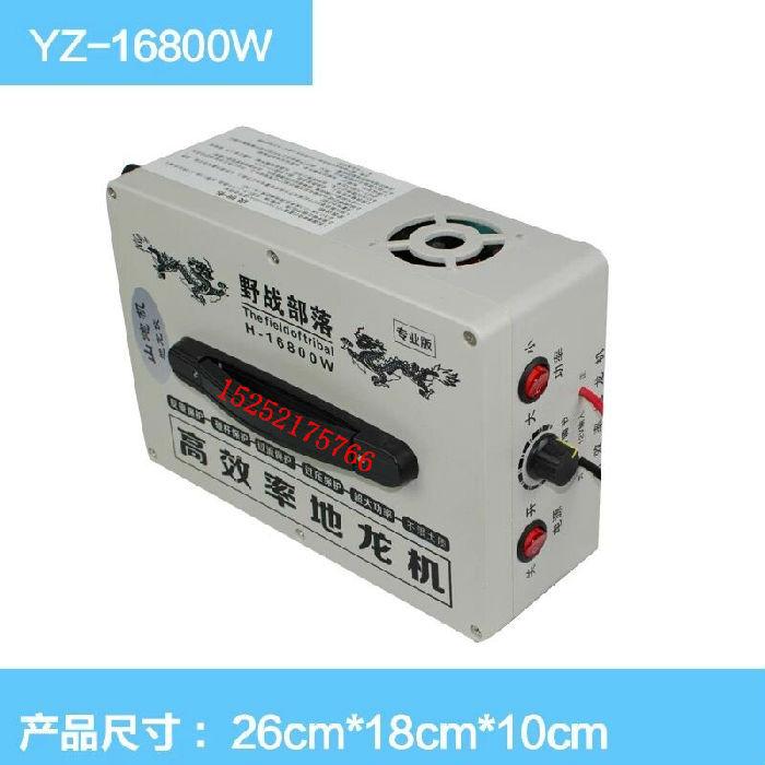 厂家直销12伏电池电子蚯蚓机抓捕电子地龙仪