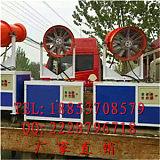 弗斯特环保雾炮机厂家直销 降霾除尘雾炮机降低污染效果好;