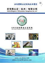 做IATF16949认证送ISO9001证书