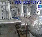 供应化工生产线冷冻水