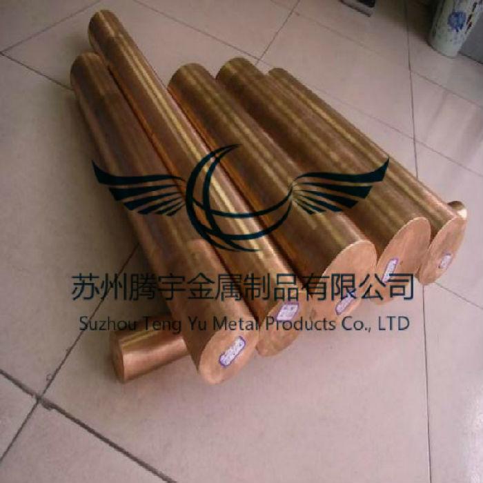 供应进口高耐磨高级电火花w70钨铜棒厂家;