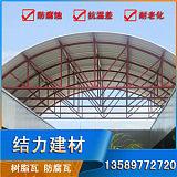 防腐树脂瓦规格齐全 pvc塑料瓦 840梯形塑钢瓦 安装快;