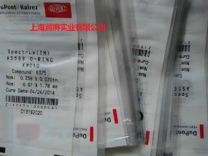 美国HACH哈希COD消解管上密封圈O型圈EZD6375计量管消解玻璃密封;