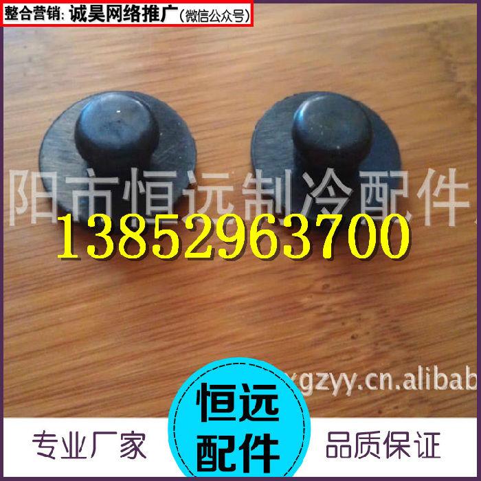 制冷空调橡胶件 模压橡胶制品配件加工
