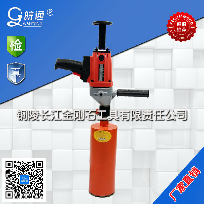 手提式混凝土钻孔机 HZ-125;